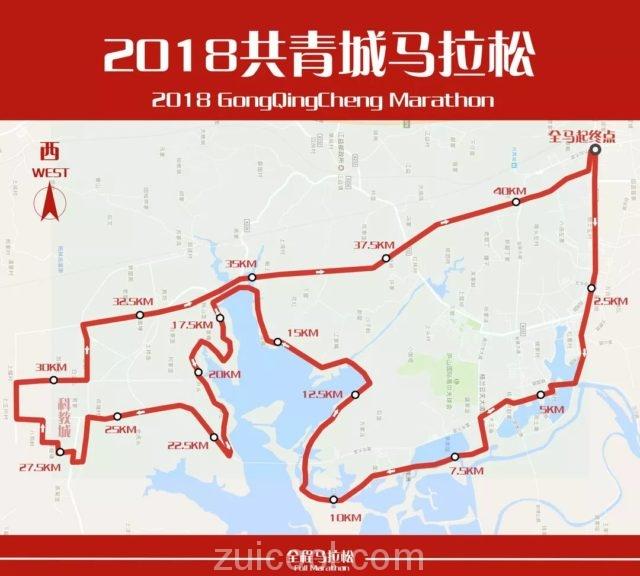 报名| 江西九江地区首个全马来了!2018 共青城马拉松开放报名!